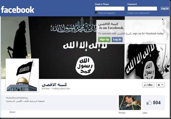 Al-qaida in Syria 2