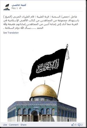 Al-qaida in Syria 4