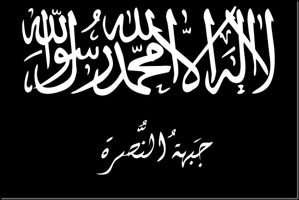 Flag_of_Jabhat_al-Nusra