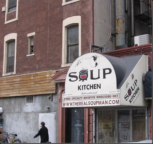 635px-Soup-kitchen1