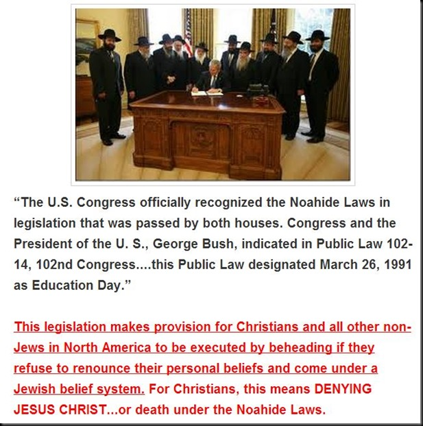 Noahide Decapitation Laws for all non Jews