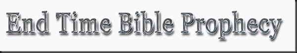 cropped-end-time-bible-prophecy-copy